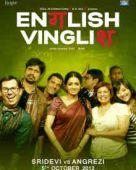 English Vinglish