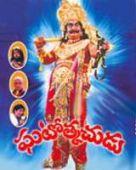Ghatothkachudu
