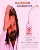 God For Sale Bhakthiprasthanam