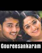Goureesankaram