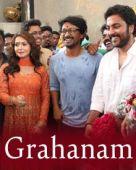Grahanam