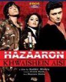 Hazaron Khwaishein Aisi