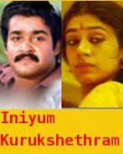 Iniyum Kurukshethram