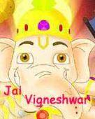 Jai Vigneshwar