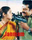 Janmam