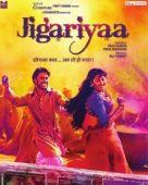 Jigariyaa