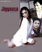 Jigyaasa
