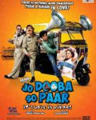 Jo Dooba So Paar - Its Love in Bihar
