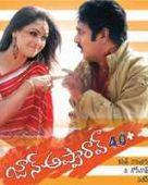John Appa Rao 40 Plus