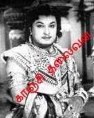 Kaanji Thalaivan