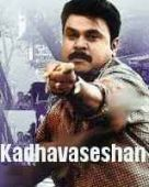 Kadhavaseshan