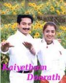 Kaiyethum Doorath