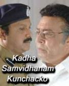 Katha, Samvidhanam: Kunchacko