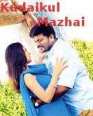 Kudaikul Mazhai