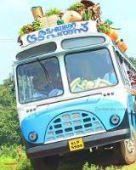 Kudumbasree Travels