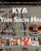 Kya Yahi Sach Hai