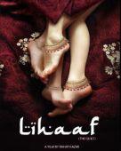 Lihaaf