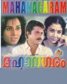 Mahanagaram