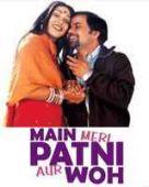 Main, Meri Patni Aur Woh