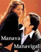Manava Manavigal