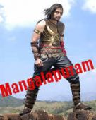 Mangalapuram