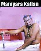Maniyara Kallan