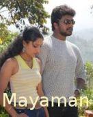 Mayaman
