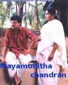 Mayamohithachandran