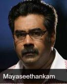 Mayaseethankam