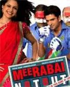 Meerabai Not Out