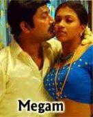 Megam