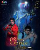Mere Genie Uncle