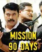 Mission 90 Days
