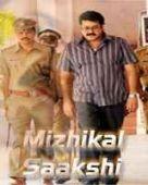 Mizhikal Saakshi