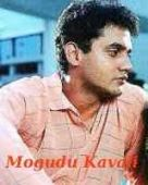 Mogudu Kavali