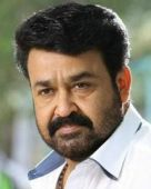 Mohanlal - Lal Jose Movie