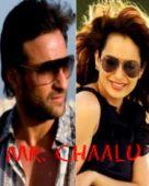 Mr Chaalu