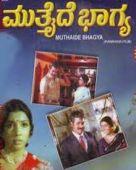 Muthaide Bhagya