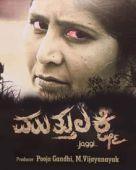 Muthulakshmi