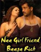 Naa Girl Friend Baaga Rich