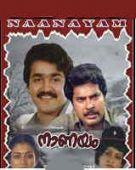 Naanayam