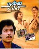 Nalla Thambi (1985)