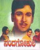 Nandagokula (1972)