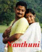 Nanthuni