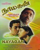 Nayagan (1987)