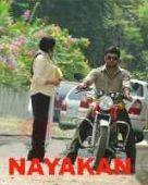 Nayakan