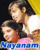 Nayanam