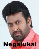 Negalukal