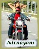 Nirnayam 2009