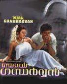 Njan Gandharvan